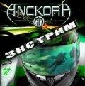 Electro Metal sui generis dalla Russia con gli Anckora