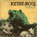 La proposta dei Kemerov tra Death, Sludge e Garage Rock. E funziona!