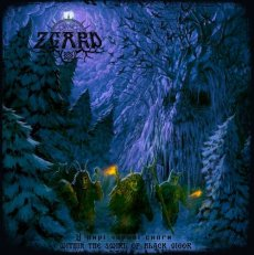 Sinfonico, intellligente ed accattivante, questa è la nuova fatica di Zgard!