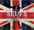 Il buon rock and roll spensierato di Sulo