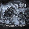 Classico heavy metal con i russi Aria (Aрия)