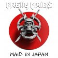 Pretty Maids, dal Giappone per celebrare Future World