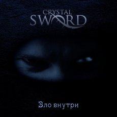 """Arriva sul mercato occidentale """"Зло внутри"""" degli ucraini Crystal Sword"""